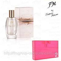 Женские духи FM 97 аромат Gucci Gucci Rush 2 (Гуччи Раш 2) Парфюмерия FM Group Parfum