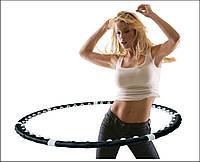 Обруч массажный с магнитами Хула Хуп hula-hoop