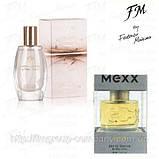 Женские духи FM 98 Intense  Mexx Mexx Woman (Мекс Вумен) Парфюмерия FM World Parfum, фото 3
