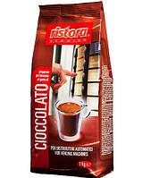 Горячий шоколад Ristora 1000 g.