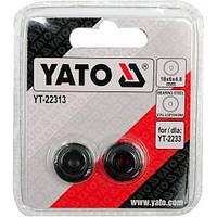 Yato Запасной диск для трубореза 18x6x4,8мм, 2шт. 22313 (Yato -2233)