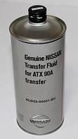 Масло в раздаточную коробку Nissan Transfer Fluid for ATX90A KLD2200001EU