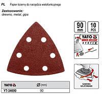 Yato шлифовальная бумага 10 шт. 34690