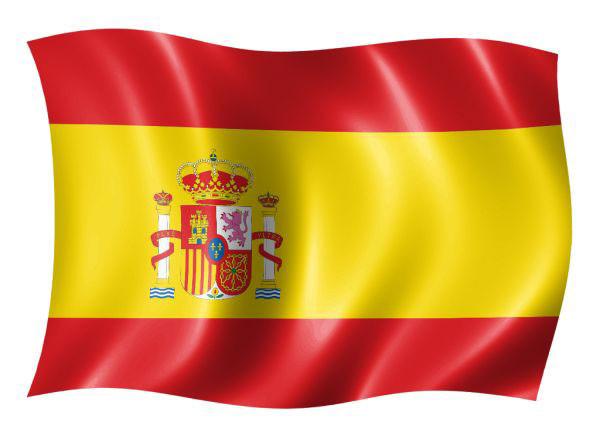 Национальный флаг Испании 60х90 см