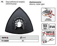 Yato уровень шлифовальный инструмент многофункционального 34689