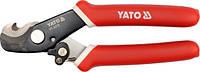 Yato щипцы для резки проводов 2279