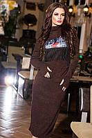Стильное   ангоровое платье с бахрамой, цвет шоколад. Арт-9182/57