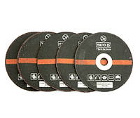 Yato диск отрезной по металлу 75мм, комплект 5шт. для машины пневматической 0994