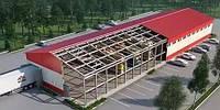 Производственно-складские здания