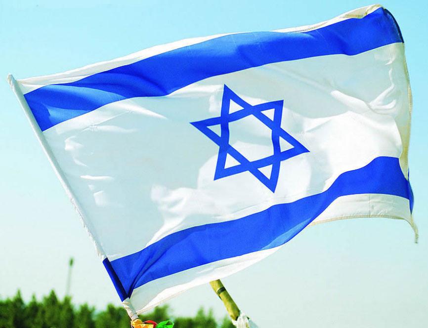 Национальный флаг Израиля 60х90 см