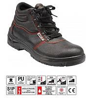 Рабочие ботинки Yato grand news1p размер 43