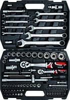 Набор ключей Yato 82 элементов YT-1269