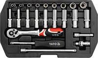 Набор ключей 23 элементов YT-1445