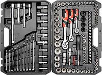 Набор ключей Yato 120 элементов YT-38801
