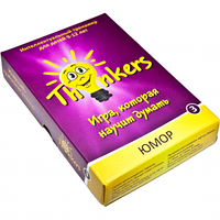 Логическая игра - Юмор 9-12 лет, Thinkers 0903 (0903)