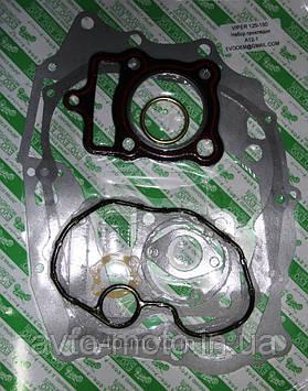 Набір прокладок двигуна мотоцикл Minsk CG-125-150