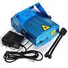 Лазерный отпугиватель  Mini Laser Stage Lighting