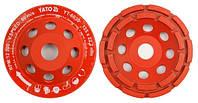 Yato Отрезной алмазный диск для шлифования бетона / камня 125 мм