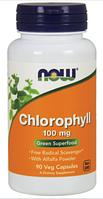 Хлорофилл Now Foods, Chlorophyll, 100 мг,  90 капс