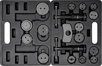 Yato набор ручных сепараторов для тормозных суппортов 18 элем. 0682