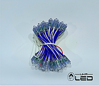Светодиод быстрого монтажа 9мм 12V, голубой