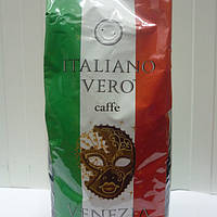 Итальянский зерновой кофе Italiano Vero Venezia (100% Арабика), 1 кг. Опт