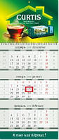 Квартальные,настенные календари на 3-ёх пружинах,1 (одно) рекламное поле. Печать календарей от 10шт.