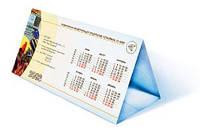 Настольные календари домик. Без перекидных листов. Евро (210х100мм).Печать календарей от 10шт.