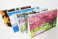 Настольные календари домик, 6 перекидных листов. Евро (210х100мм).Печать календарей от 10шт.