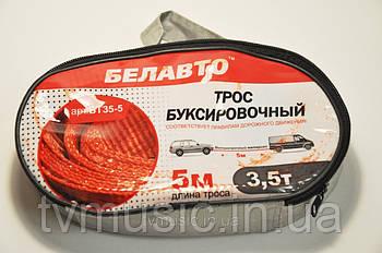 Трос буксировочный Белавто БТ35-5