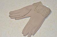 Перчатки утепленные с коротким довязом св.бежевые