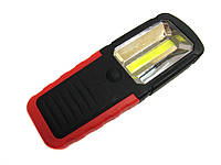 Фонарик поясной с крюком со светодиодом LED 205 COB