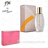 FM 97 Pheromone 30 мл Феромон парфуми для жінок Аромат Gucci Gucci Rush 2 (Гуччі Раш 2) FM World Pheromone, фото 3