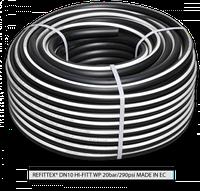 Шланг высокого давления REFITTEX 20 bar 10*2,5 мм Bradas