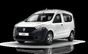 Товары для тюнинга Dacia Dokker (2013+)