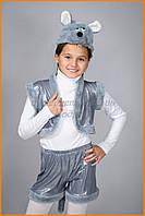 Детские костюмы мышата | карнавальный костюм Серая мышка