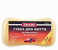 Губка для мытья автомобиля CarLife CL-412