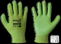 Перчатки рабочие NITROX MINT нитрил, размер 8 Bradas