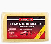 Губка для мытья автомобиля CarLife CL-416