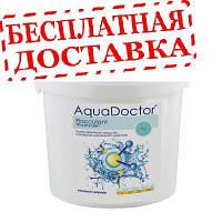 Коагулянт AquaDoctor Fl 5 кг (гранулы)