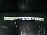 Хром планка над номером LED-синий (нерж.) - Citroen Jumper (2007-2014)