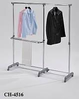 Торговое оборудование, стойка под вешалки для одежды CH-4516