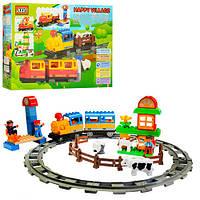 """Конструктор 0439/6188с """"Маленький паровозик"""" железная дорога."""