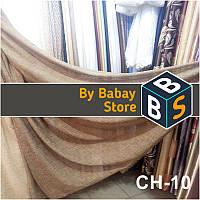 Лён тюль-штора полоска мелкая, ткань для штор