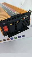 Инвертор 12V-220V 1500W автомобильный преобразователь