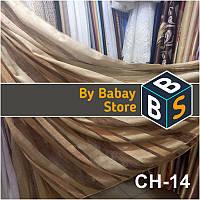 Лён штора-гардина 2 в 1 вертикальная полоска, ткань для штор