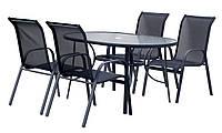 Мебель для сада Hecht EKONOMYSET4