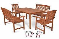 Мебель для сада Hecht HECHTWEEKENDSET