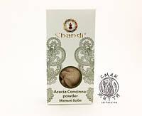 Порошок шикакай для миття волосся і тіла (Acacia Concinna, Shikakai Powder) (100г)