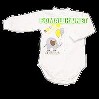Детский боди с длинным  рукавом р. 68 с начесом ткань ФУТЕР (байка) 100% хлопок ТМ Мамин Мир 3188 Бежевый